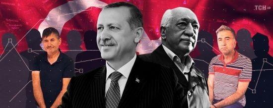 Україна таємно передала Ердогану двох підозрюваних у держперевороті: Розповідь очевидця