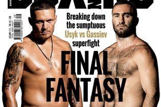 Усик потрапив на обкладинку відомого журналу про бокс
