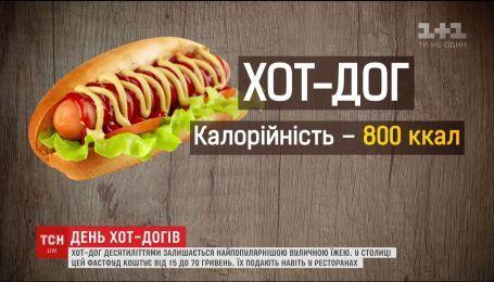 В американский день хот-догов ТСН провела инспекцию фаст-фуда по-украински