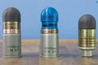 Україна вперше розпочала серійне виробництво боєприпасів для гранатометів за стандартами НАТО