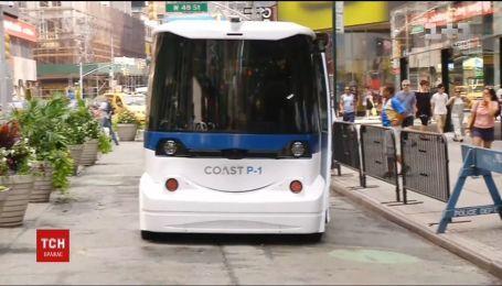 В Нью-Йорке показали транспорт будущего