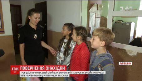 На Львівщині 10-річні діти повернули знайдений телефон і водійські права власниці