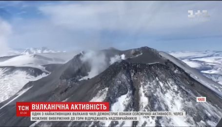 Сейсмологи предупреждают о высокой вероятности извержения в Чили