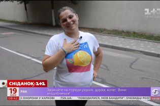 Неля Шовкопляс показала, як худне під час відпустки
