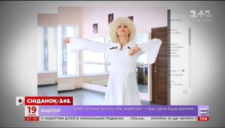 Танці з зірками: Маша Єфросиніна прийняла виклик від холостяка Іраклі Макацарія