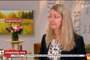 Уляна Супрун про спалах кору, дифтерію та отруєння в Україні