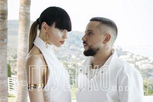 MONATIK і Дорофєєва випустили танцювальний кліп-фантазію, знятий в Bubble House П'єра Кардена
