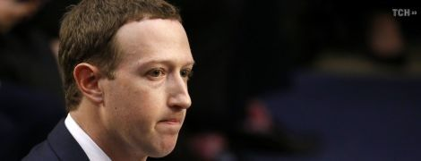 Цукерберг подтвердил вмешательство РФ в выборы президента США через Facebook