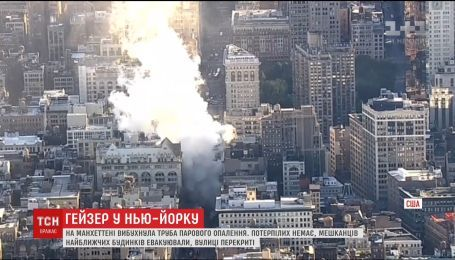 На Манхеттене взорвалась труба парового отопления