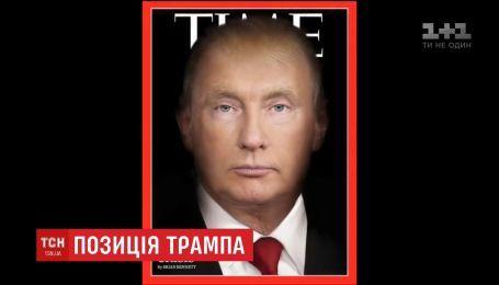 Time посвятил обложку Трампу и Путину