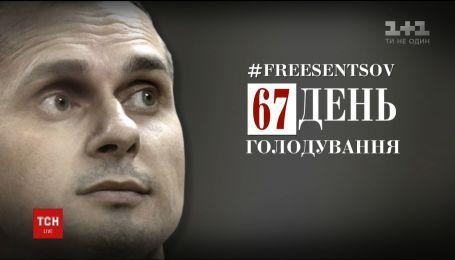 Олег Сенцов погодився приймати життєпідтримуючі добавки