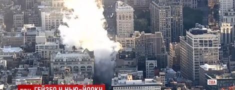 На Манхеттені вибухнула труба парового опалення: Нью-Йорк у диму та заторах
