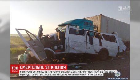 В Николаевской области микроавтобус с белорусскими туристами врезался в грузовик, пятеро погибших