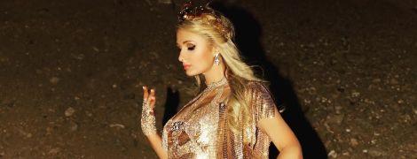 Вся в бриллиантах и в золоте: Пэрис Хилтон в гламурном образе предстала перед поклонниками