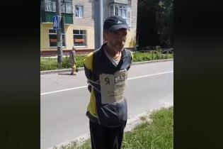 Поліція Чернігова відкрила кримінальне провадження через прив'язаного до стовпа чоловіка