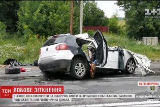 В аварии на Хмельнитчине погибли супруги и 4-летняя дочь