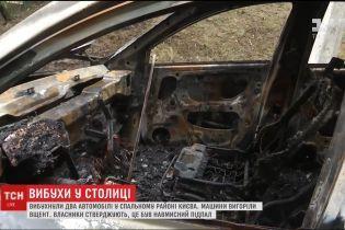 Владелец автомобилей, которые взорвались утром в Киеве, заявляет об умышленном поджоге