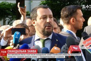 Министр МВД Италии заявил, что Россия имела право аннексировать Крым
