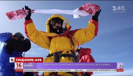Підкорила сім вершин світу - історія альпіністки Тетяни Яловчак