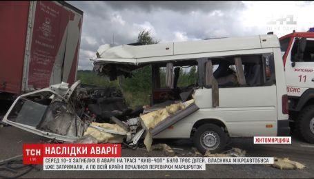 Поліція затримала власника буса, що потрапив у смертельну аварію на трасі Київ-Чоп
