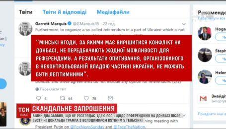 Білий Дім заявив, що не розглядає можливості підтримки референдуму на Донбасі