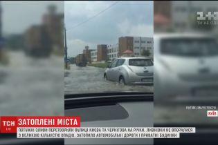 Потужні зливи перетворили вулиці Києва та Чернігова на річки