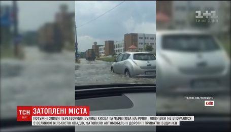Мощные ливни превратили улицы Киева и Чернигова в реки
