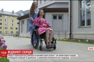 У Львові люди з інвалідністю розказали історії свого успіху