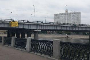 В Москве возле дома правительства вывесили баннер с требованием освободить Сенцова