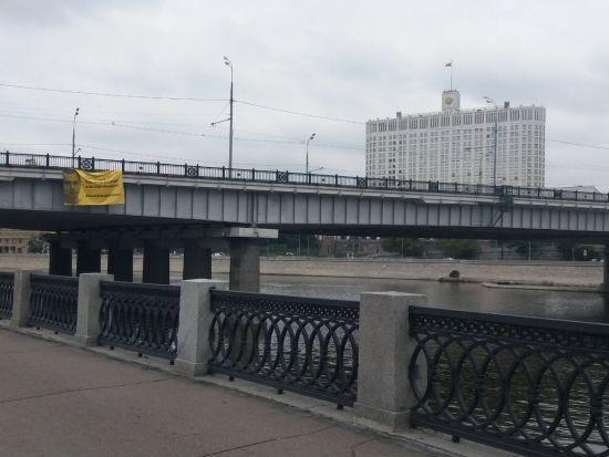 У Москві біля будинку уряду вивісили банер з вимогою звільнити Сенцова