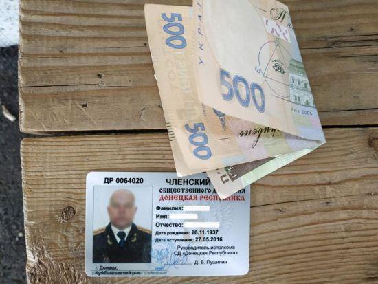 """На Донеччині чоловік пропонував хабар прикордонникам, щоб вони """"не помічали"""" його документи """"ДНР"""""""
