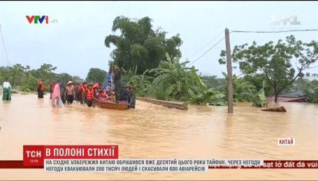 """Тайфун """"Ампил"""" накрыл Шанхай"""