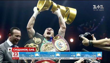 Александр Усик стал абсолютным чемпионом мира по боксу в первой весовой категории