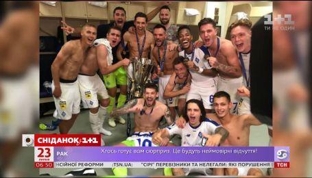 Суперкубок Украины по футболу снова вернулся в Киев