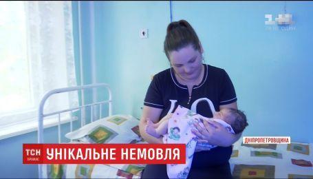 На Дніпропетровщині народилось немовля, що важить більше 5 кілограмів