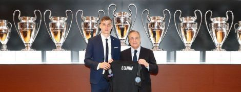 """""""Реал"""" представив українця Луніна і підписав з ним контракт"""