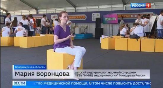 Російські ЗМІ помітили старшу доньку Путіна у сюжеті пропагандистського каналу