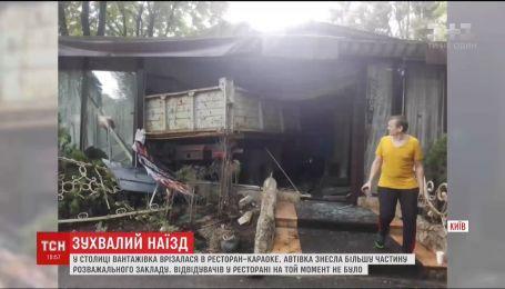 В Киеве грузовик снес половину здания ресторана-караоке