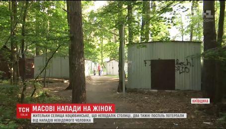 На Київщині орудує маніяк, який погрожує жінкам зґвалтуванням