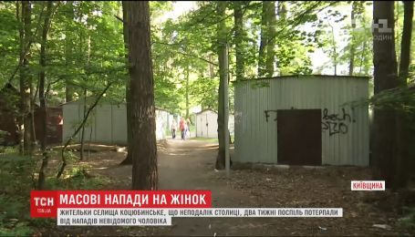 На Киевщине орудует маньяк, который угрожает женщинам изнасилованием
