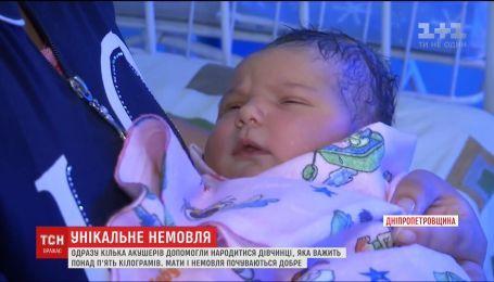 Сразу несколько акушеров помогали родиться девочке весом более пяти килограммов