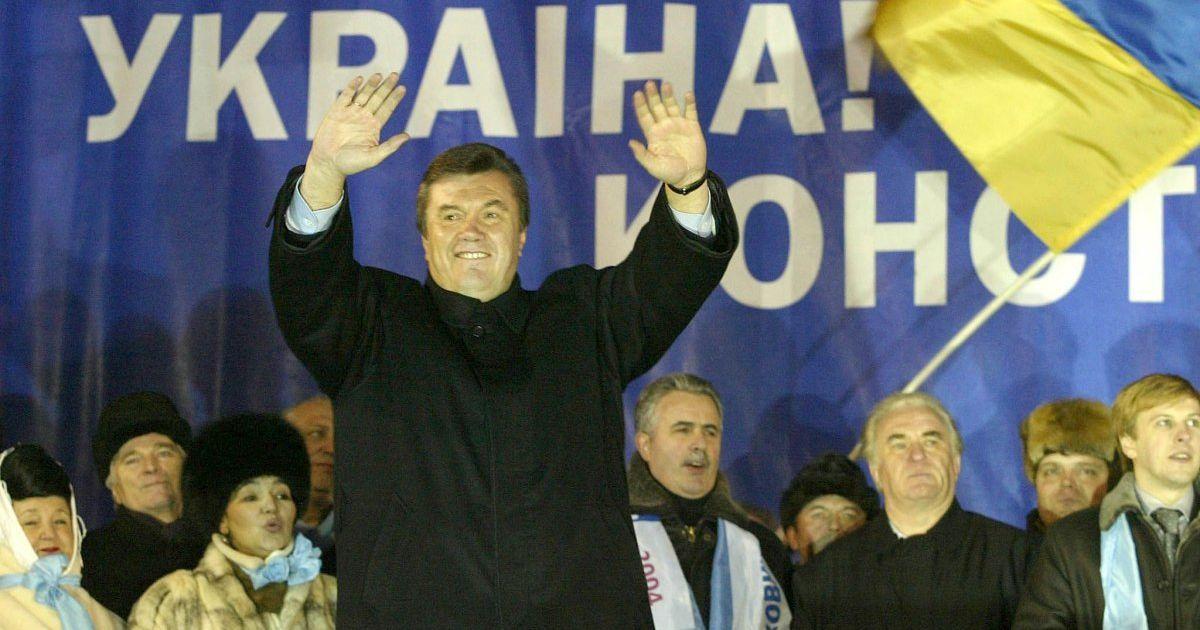 Что известно из 'записок Януковича' по делу Манафорта. Журна