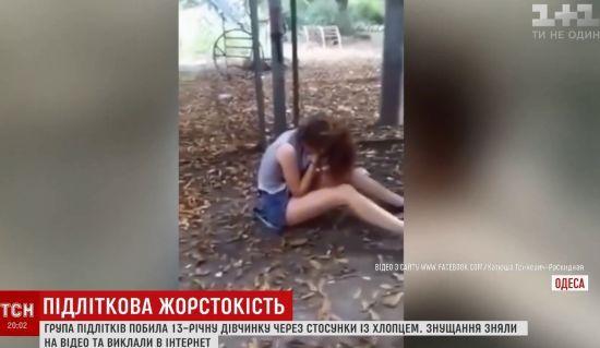 На реабілітацію побитої в Одесі дівчинки піде рік – дитячий психолог