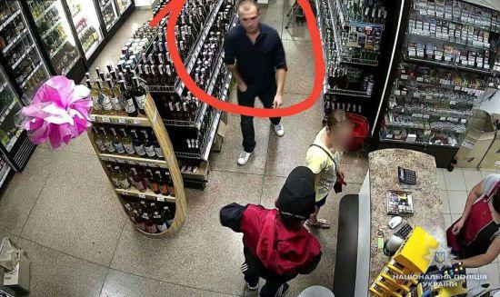Поліція встановила ще одного учасника нападу на активістку Гандзюк