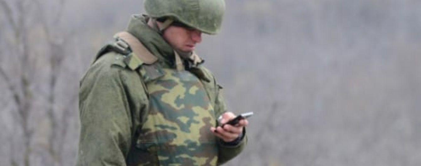 У РФ затримали українського військового