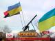 На Буковині з'явився перший в регіоні пам'ятник Небесній Сотні