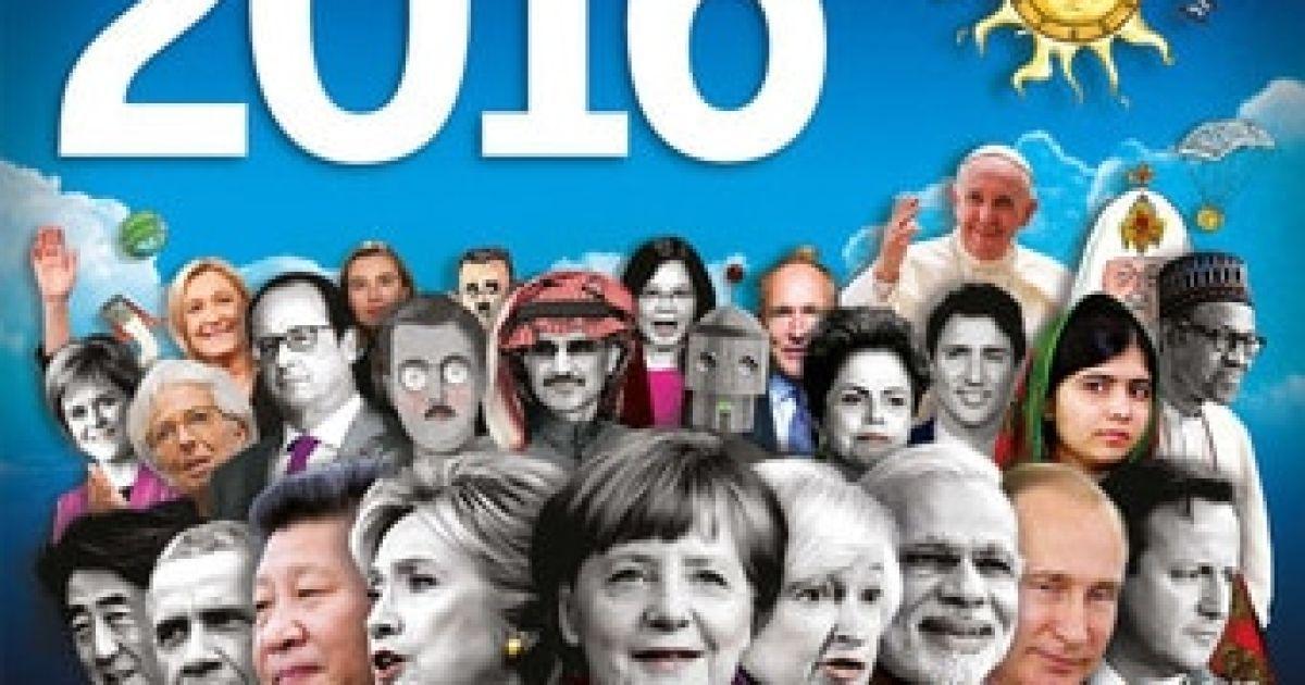 Оригінальна обкладинка журналу @ economist