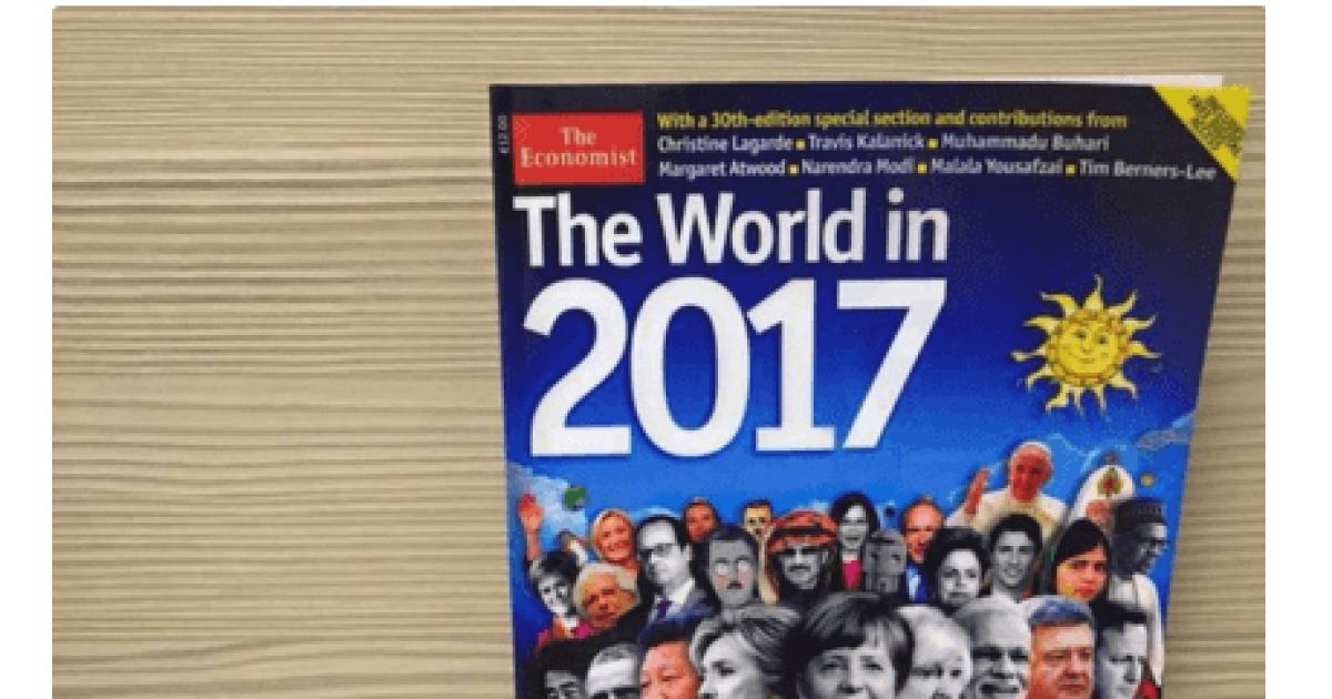"""""""Відфотошоплена"""" обкладинка журналу @ twitter/Петро Порошенко"""