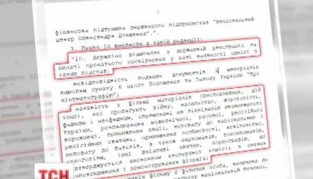 Кабінет Міністрів заборонив прокат фільмів, що загрожують нацбезпеці