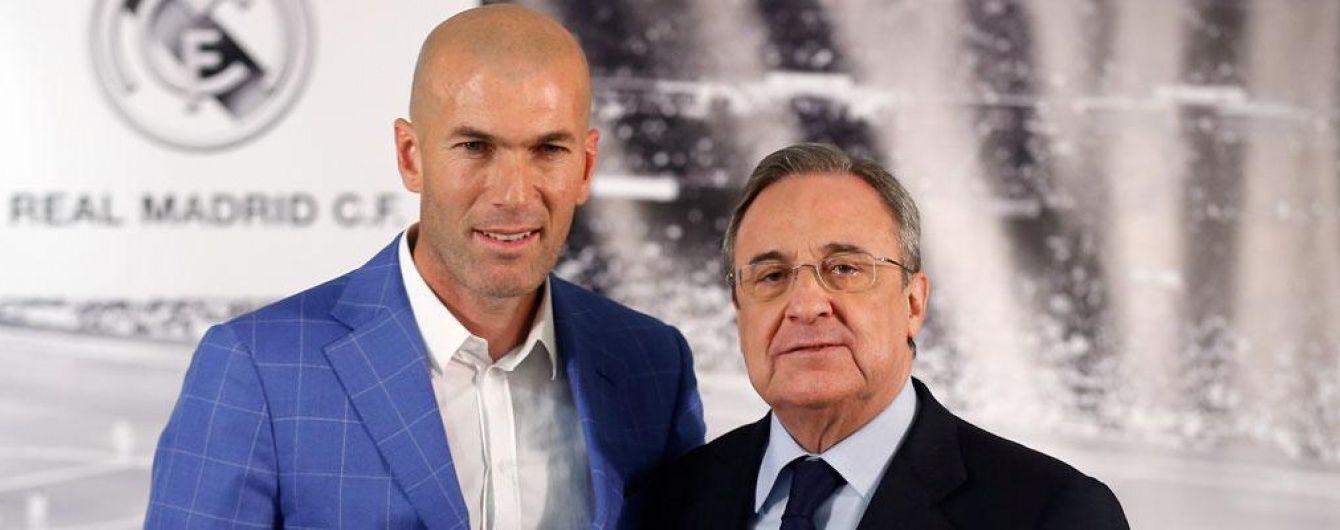 """""""Королівська"""" революція: """"Реал"""" офіційно призначив Зідана новим тренером клубу"""